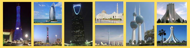 Power Solution Industries: Dubai: UAE